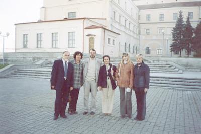 Seminarium polsko-białoruskie bibliotekarzy Bug nie dzieli (Brześć - Iwanowo ; 16-18 września 2004) - wycieczka do Pińska