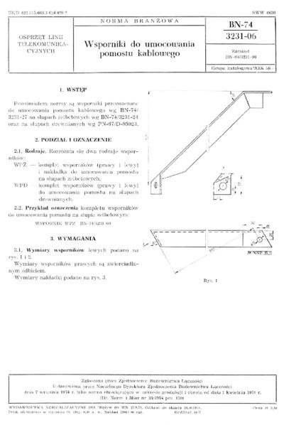 Wsporniki do umocowania pomostu kablowego BN-74/3231-06