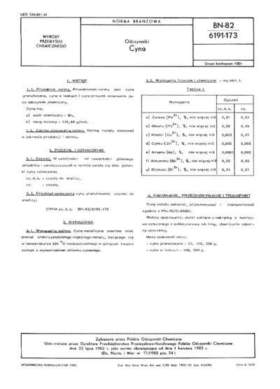 Odczynniki - Cyna BN-82/6191-173