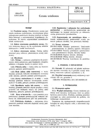 Cerata wózkowa BN-68/6391-03