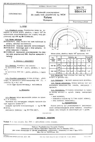 Wymienniki przeciwprądowe dla ciepłej wody gospodarczej typ WCW - Kolana - Wymagania BN-71/8864-34