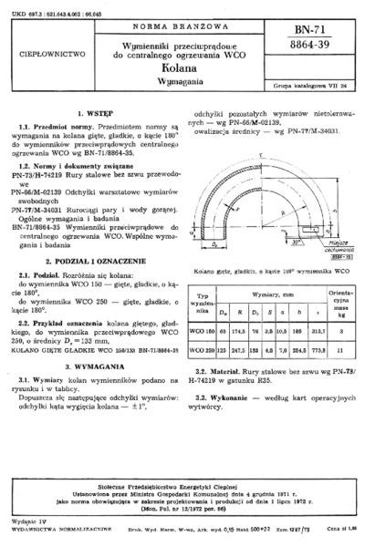 Wymienniki przeciwprądowe do centralnego ogrzewania WCO - Kolana - Wymagania BN-71/8864-39