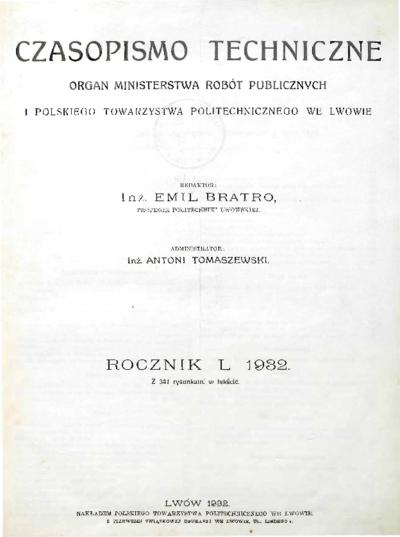 Czasopismo Techniczne 1932 Spis Rzeczy