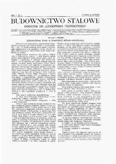 Budownictwo Stalowe. Dodatek do Czasopisma Technicznego 1932 nr 1-5