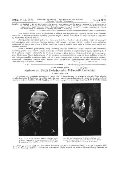 Czasopismo Techniczne 1929 nr 12