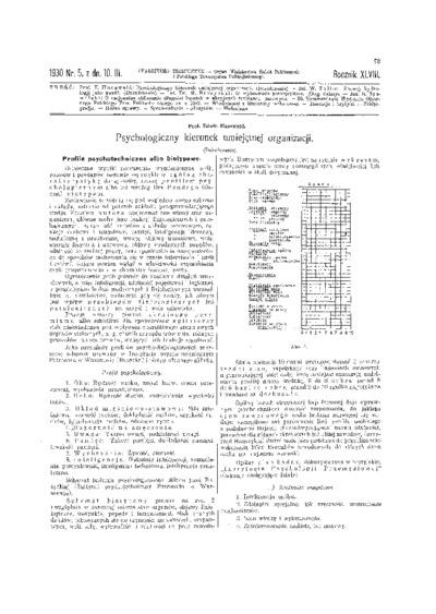 Czasopismo Techniczne 1930 nr 5