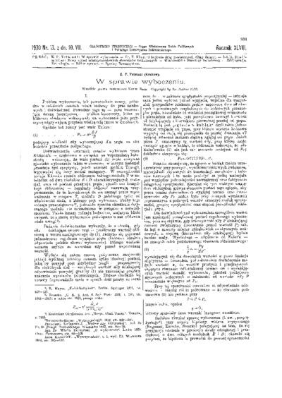 Czasopismo Techniczne 1930 nr 13