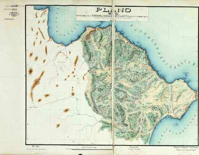 Plano del Terreno cedido por el Emperador de Marruecos a la Reyna de España según el Tratado de Vad-Ras [Material cartográfico]