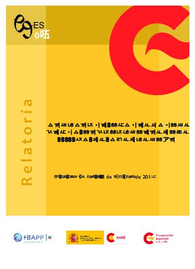 Encuentro Iberoamericano sobre Institucionalización de la Evaluación : 30 de septiembre al 2 de octubre de 2015