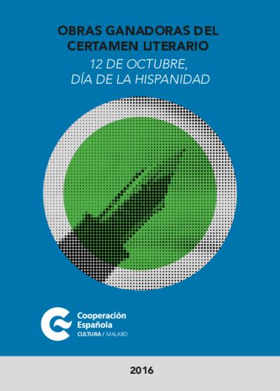 Obras ganadoras del Certamen Literario 12 de octubre, Día de la Hispanidad : 2016