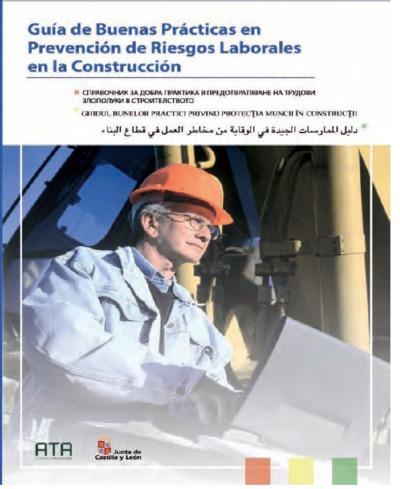 Guía de buenas prácticas en prevención de riesgos laborales en la construcción