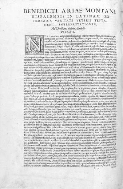 [Hebraicorum bibliorum Veteris Testamenti latina interpretatio