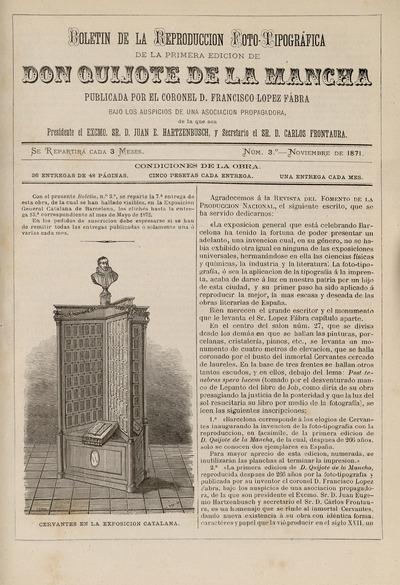 Boletín de la reproducción foto-tipográfica de la primera edición de Don Quijote de la Mancha