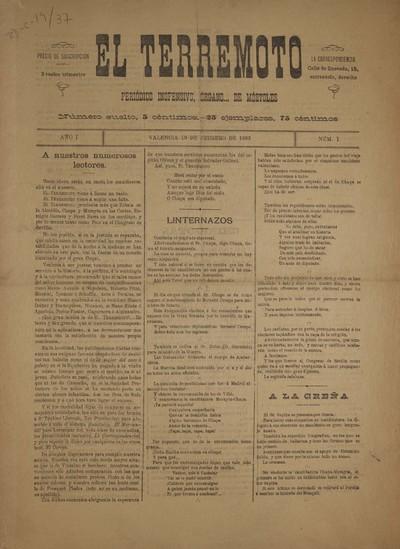 El Terremoto : [Texto impreso] periódico inofensivo, órgano... de Móstoles