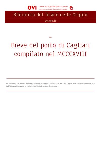 Breve del porto di Cagliari compilato nel MCCCXVIII