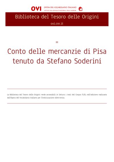 Conto delle mercanzie di Pisa tenuto da Stefano Soderini