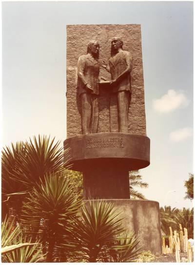 MONUMENTO SIMÓN BOLÍVAR [Material gráfico]