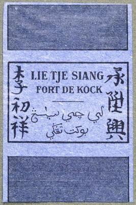 Lie Tje Siang. Fort de Kock