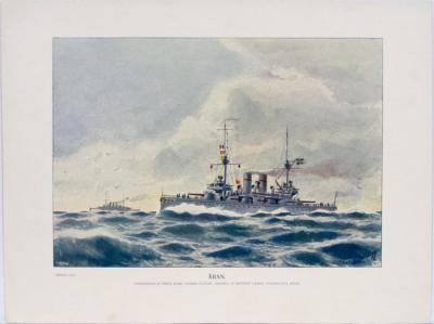 Äran. Aqvarell af kaptenen i Kongl. Flottan Erik Hägg