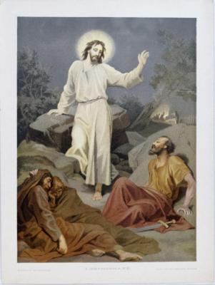 I Gethsemane