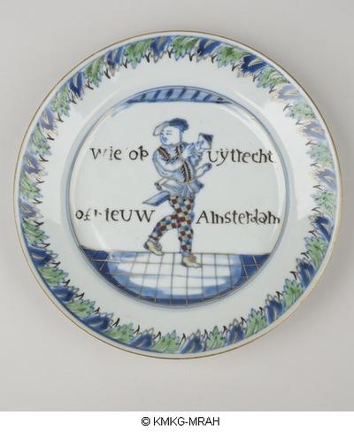Shareholder plate Wie op Uijtrecht of Nieuw Amsterdam