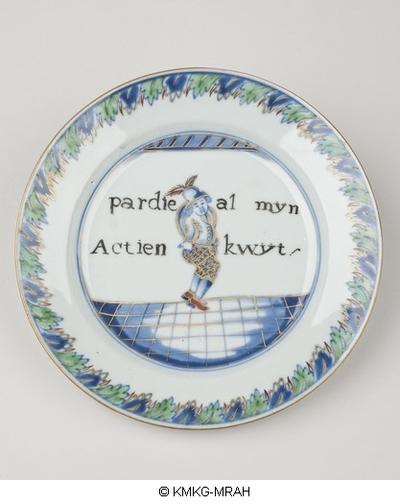 Shareholder plate Pardie al myn actien kwyt