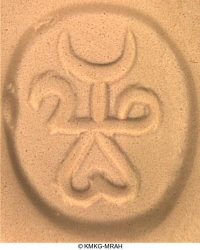 Cachet avec monogramme