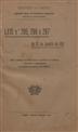 Leis nº 295, 296 e 297 de 22 de Janeiro de 1915 [Texto impresso] : sobre a duração do trabalho diário no comércio e na indústria e alterações à regulamentação do trabalho de menores