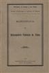 Monografia do Reformatório Feminino de Viseu [Texto impresso] / Ministério da Justiça e dos Cultos, Serviços Juridicionais e Tutelares de Menores