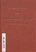 Influência da mulher na civilização [Texto impresso] / Anthero de Quental