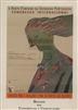 Resumos das conferências e comunicações [Texto impresso] / Congresso Internacional O rosto feminino da expansão portuguesa