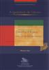 A igualdade de género [Texto impresso] : caminhos e atalhos para uma sociedade inclusiva / Manuela Silva