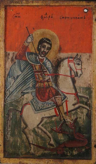 Св. Теодор Стратилат.