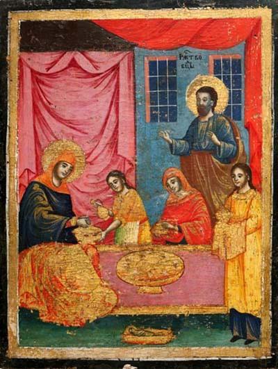 Рождество Богородично