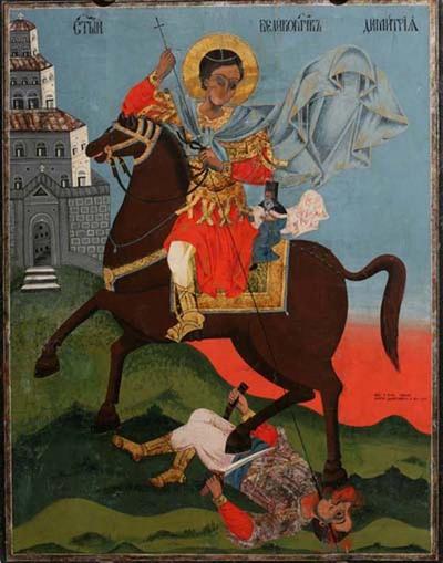 Св. Димитър убива антихриста
