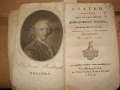 Статьи избранныя из нравоучения добродушнаго Геллерта