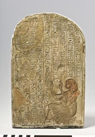 Relief@eng, Stele@eng, Stele, Relief