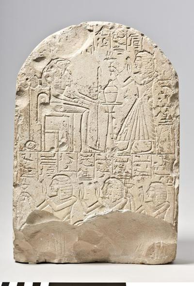 Stele@eng, Relief@eng, Stele, Relief