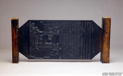 Tryckblock, Bildkonst, Böcker, Trästock till tryckning av den illustrerade utgåvan av kejsar Guans dyrbara förmaningsta, Printing block, Graphics, Books