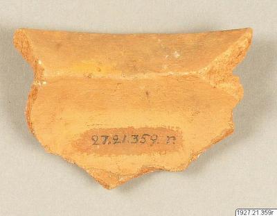 skål, Lerskåls-fragment