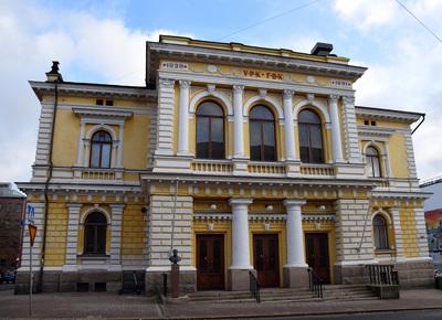 Turku / Turun volunteer fire brigade house