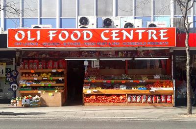 Oli Food Centre, Walworth Road