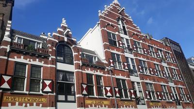 Vettewinkel paint factory, Amsterdam