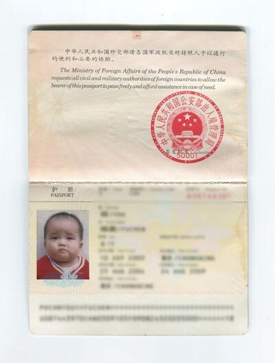 The Chinese passport of my Dutch daughter