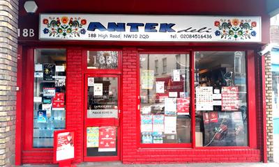 Polish store, Willesden Green, London