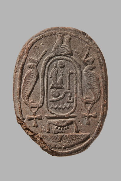 Odcisk pieczęci z kartuszem Ramzesa II