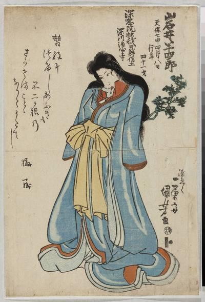 Portret epitafijny aktora onnagata w stroju kobiecym; Iwai Hanshiro VI (1799-1837)