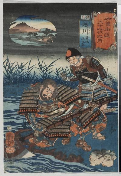 Saginoike Heikuro płucze w rzece skrwawiony miecz, stacja Echikawa; rycina z cyklu Kisokaido rokujukyu tsugi-no uchi (Sześćdziesiąt dziewięć stacji na gościńcu Kisokaido)
