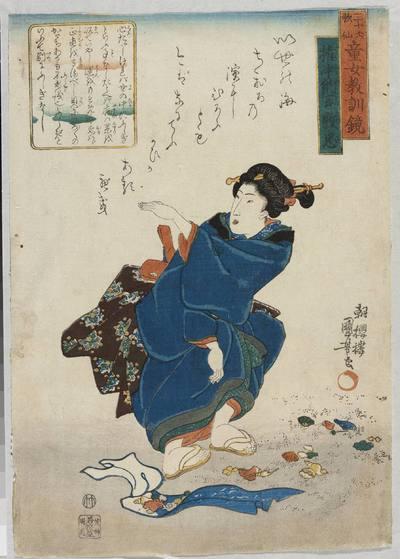 Dziewczyna zbierająca muszelki; rycina z cyklu