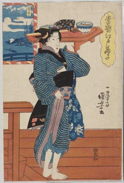 Edaibashi-no kei ( widok z mostu Edaibashi): dziewczyna niosąca zastawioną tacę; rycina z cyklu